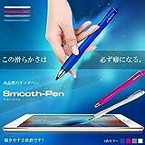 STARDUST スムースペン 極細 スタイラスペン Pro iPhone iPad イラスト 文章 スマートフォン タブレット タッチペン ポケモンGO (ブルー) SD-DTYA4-BL