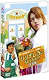 Vf! S [DVD]