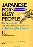 Japanese for Busy People II (4770018843) by Association for Japanese Language Teachi