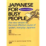 Japanese for Busy People: v.2by The Association for...