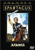 スパルタカス [DVD]