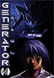 echange, troc Generator Gawl 4: Out of Time [Import anglais]