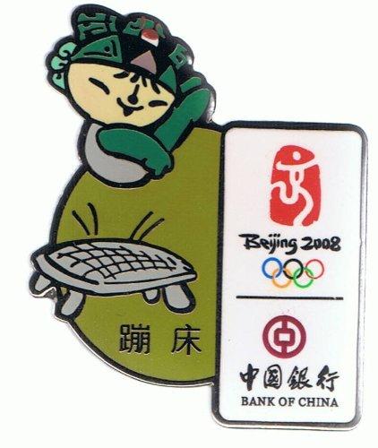 olympische-spiele-peking-2008-bank-of-china-sponsor-pin