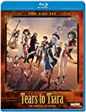 ティアーズ・トゥ・ティアラ Blu-ray BOX(全26話収録)北米版(日本語音声OK)