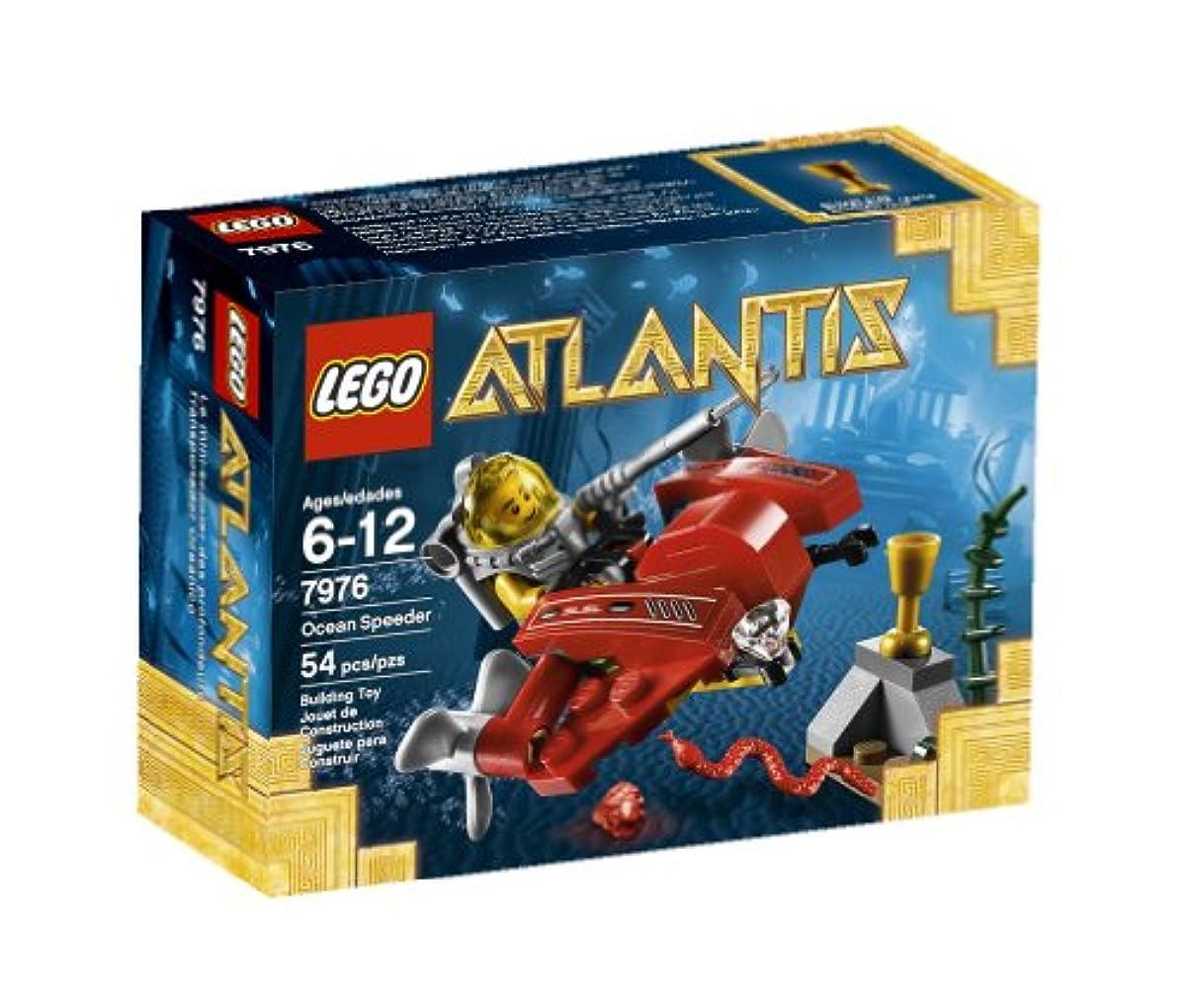 [해외] LEGO ATLANTIS OCEAN SPEEDER 7976