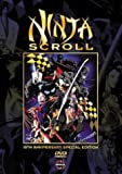 echange, troc Ninja Scroll: 10th Anniversary [Import USA Zone 1]