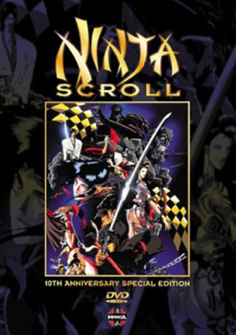 Cover art for  Ninja Scroll (10th Anniversary Edition)