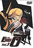 echange, troc The Big O - Volume 3 - 3 épisodes VF