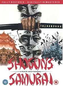 Shogun's Samurai [1978] [DVD]