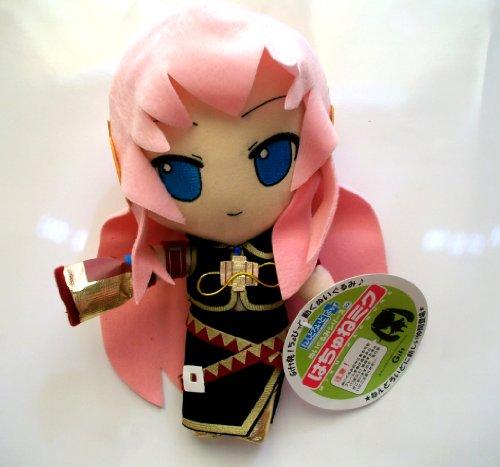 11″ Nendoroid Vocaloid Luka Megurine Plush Doll Toy image