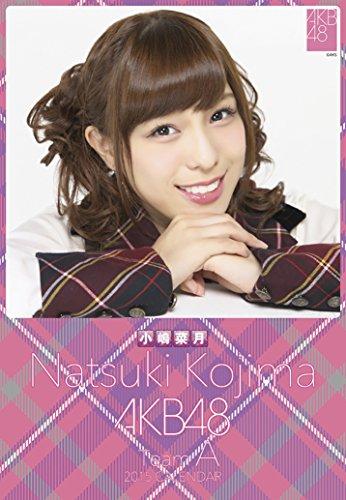クリアファイル付 (卓上)AKB48 小嶋菜月 カレンダー 2015年