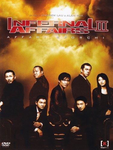 infernal-affairs-iii-affari-sporchi