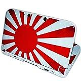 3DS LL スキンシール [ D3XL-PO9 日本 旭日旗 日の丸 ]