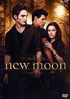 New Moon - The Twilight Saga