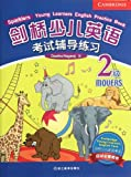 img - for Sparklers Young Learners English Practice Book(grade 2) (Chinese Edition) book / textbook / text book