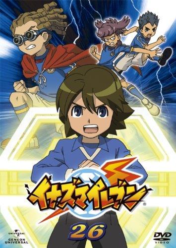 イナズマイレブン26 [DVD]