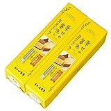 長崎カステラ 幸せの黄色いカステラ 10切カットタイプ (310g×2本セット) 【長崎心泉堂】
