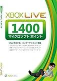 Xbox Live 1400 マイクロソフト ポイント カード【プリペイドカード】