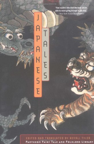 Japanese Tales (Pantheon fairy tale & folklore library) Picture