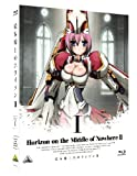 Image de 境界線上のホライゾンII (Horizon in the Middle of Nowhere II) 1 (初回限定版) [Blu-ray]