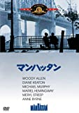 �ޥ�ϥå��� [DVD]