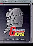 echange, troc Mobile Suit Gundam: Uc Gundam Movie Pack [Import USA Zone 1]