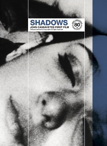 アメリカの影 HDリマスター版 [DVD]
