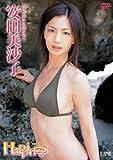 安田美沙子 DVD 「Happiness」