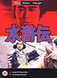 The Water Margin - Vol. 11 [1976] [DVD]