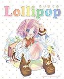 Lollipop ~ろりぽっぷ~