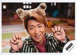 嵐 ARASHI 公式生写真【大野智】b