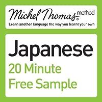 Michel Thomas Method: Japanese Course Sample (       UNABRIDGED) by Helen Gilhooly, Niamh Kelly Narrated by Helen Gilhooly, Mikiko Kurose