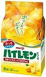 明治 ハイレモンドリンク (10g×8袋)×5個