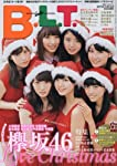 B.L.T. 2017年 01 月号 [雑誌]