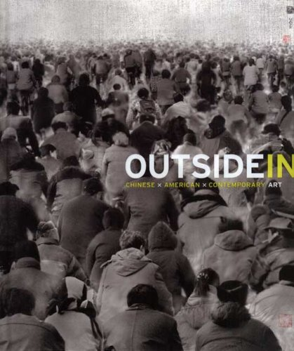 Outside In: Chinese x American x Contemporary Art (Princeton University Art Museum)