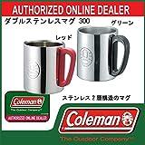 Coleman(コールマン) ダブルステンレスマグ/300 (170-9484-a5023)