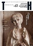 少年美のメランコリア (トーキングヘッズ叢書 No.63)