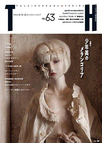 Boy beauty Melancholia (talking heads series No.63)
