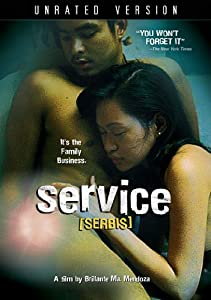 NEW Service (serbis) (DVD)