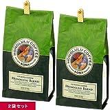 【ハワイ お土産】ホノルルコーヒー・コナ10%ブレンドコーヒー2袋セット