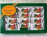 新東陽 鳳梨酥12個/袋・【パイナップルケーキ】台湾名産 ランキングお取り寄せ