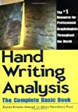 img - for By Karen Amend Handwriting Analysis: The Complete Basic Book (1st First Edition) [Paperback] book / textbook / text book