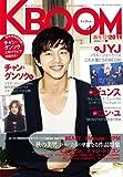 KBOOM(ケーブーム)2011年1月号【雑誌】