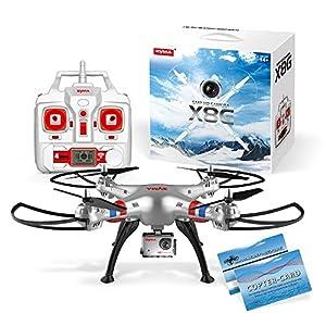 SYMA X8G 2.4G 4CH 6-Achsen-Gyro R / C Quadcopter rtf Drone mit 8.0MP HD Kamera Speed Mode Headless Modus und 3D Eversion