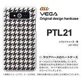 au VEGA PTL21 ケース VEGA PTL21 カバー ケース・ジャケット【ハウンドトゥース・黒/ptl21-M832】