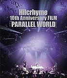 Hilcrhyme 10th Anniversary FILM「PARALLEL WORLD」(初回限定盤) [Blu-ray] ユニバーサル ミュージック