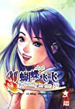 echange, troc Ming Li, Pocket Chocolate - Butterfly in the Air, Tome 1 :