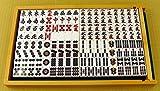 全自動麻雀卓 センチュリーモア専用牌 1面 純正 (花なし, 黄色)