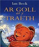 Ar Goll Ar y Traeth (Welsh Edition)