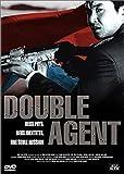 echange, troc Double agent - Édition 2 DVD